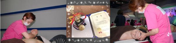 2013世界大会骨気部門出場 テクニック賞受賞