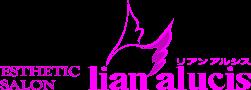 エステティックサロン lian alucis(リアン アルシス)